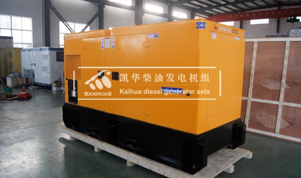 出口泰国的300KW沃尔沃静音发电机组成功出厂