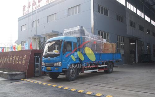 安徽1台1000KW济柴今日成功出厂 发货现场 第3张