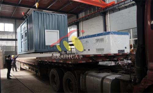 俄罗斯2台保温型康明斯发电机组成功出厂 发货现场 第2张