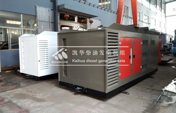 中铁公司两台特殊型静音发电机组成功出厂 发货现场 第1张