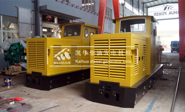云南景区两台150KW列车型康明斯发电机组成功出厂 发货现场 第1张