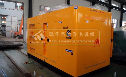 山东工程公司500KW静音发电机组成功出厂 发货现场 第1张