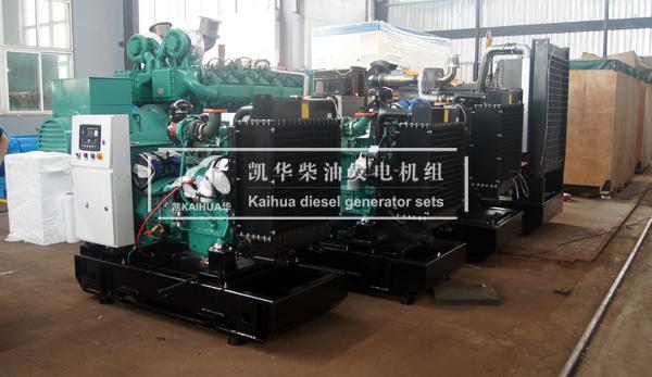 出口安哥拉的4台全自动发电机组成功出厂 发货现场 第2张
