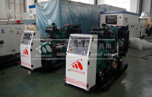安徽水利两台东风康明斯发电机组成功出厂 发货现场 第1张