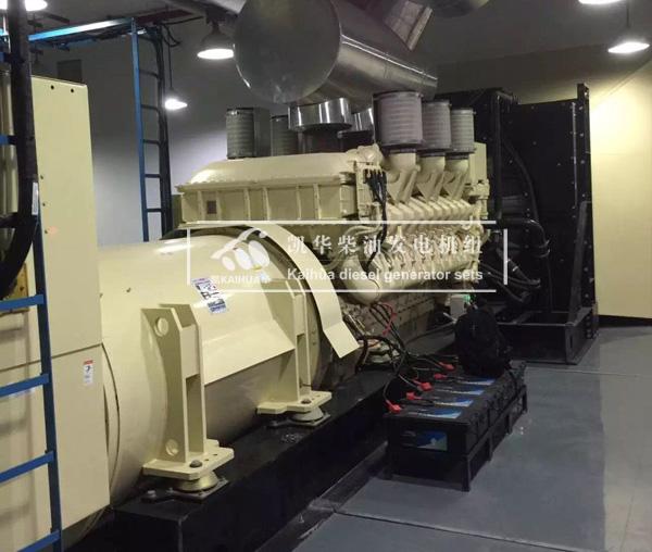 北京数据中心2000KW奔驰柴油发电机组成功交付