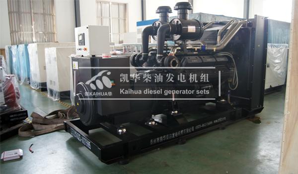 海南人防500KW上柴柴油发电机组成功出厂 发货现场