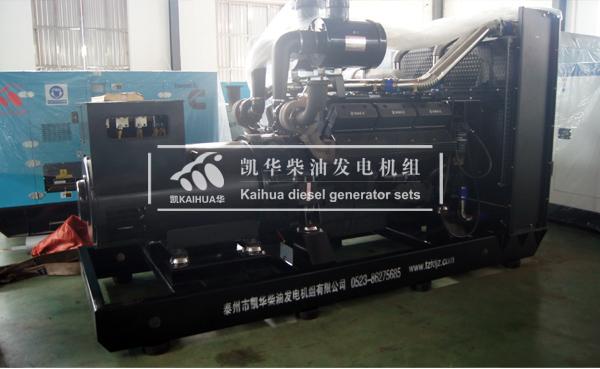 安徽医院500KW上柴柴油发电机组成功出厂 发货现场 第2张