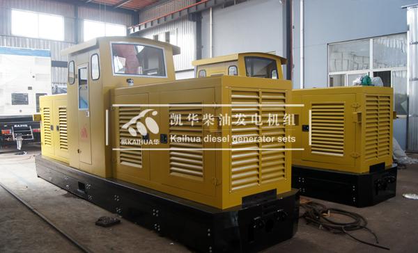 云南景区两台150KW列车型康明斯发电机组成功出厂 发货现场 第2张