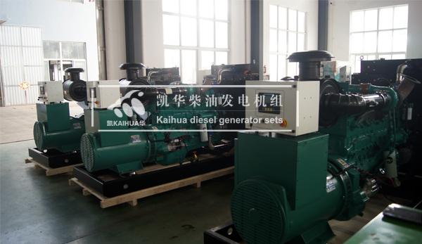 出口加纳的三台康明斯发电机组成功出厂 发货现场 第2张
