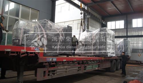 出口缅甸的四台500KW上柴发电机组成功出厂 发货现场 第2张