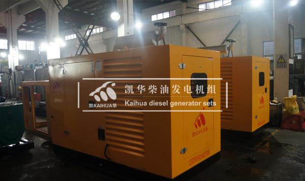 新疆排水两台100KW防雨型发电机组成功出厂
