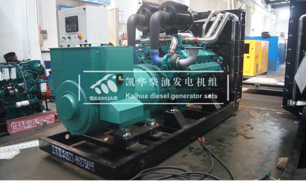 海南地产600KW柴油发电机组成功出厂