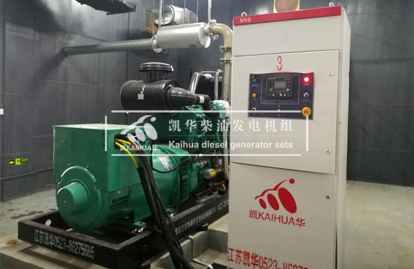 山西能源3台500KW康明斯发电机组成功交付