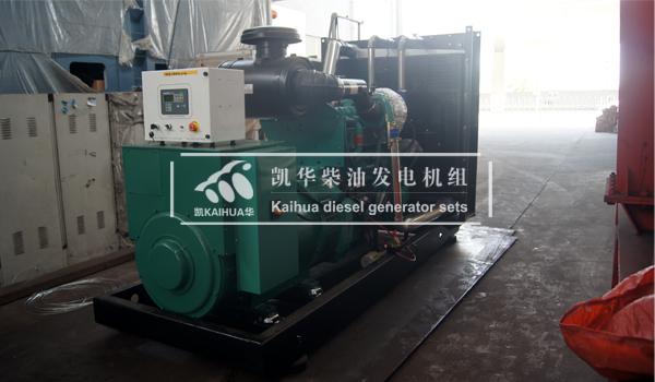 新疆能源500KW康明斯发电机组成功出厂