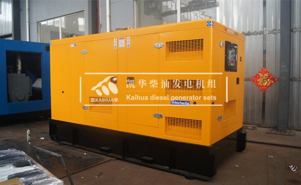 出口越南的300KW静音柴油发电机组成功出厂