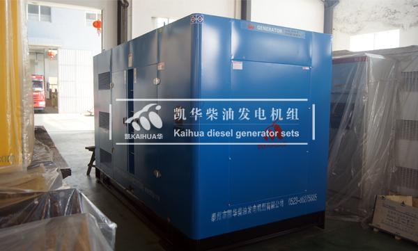 出口俄罗斯的400KW静音发电机组成功出厂