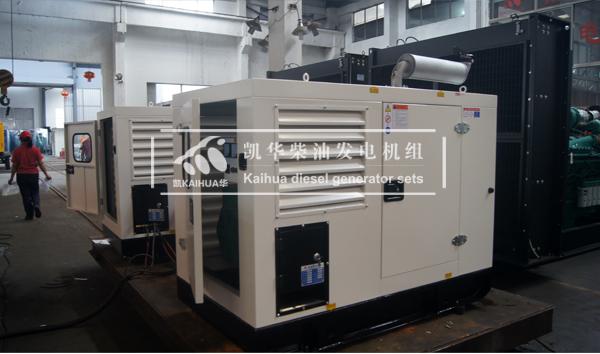 九江水利两台50KW防雨型发电机组成功出厂