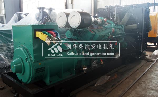 南京数据中心1200KW康明斯发电机组成功出厂