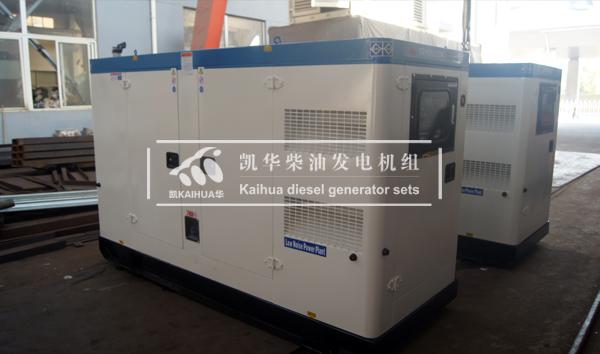 出口泰国的两台150KW静音发电机组成功出厂