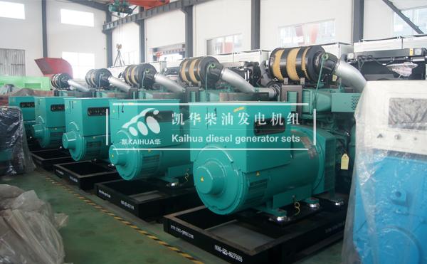 出口苏丹六台500KW沃尔沃发电机组成功出厂