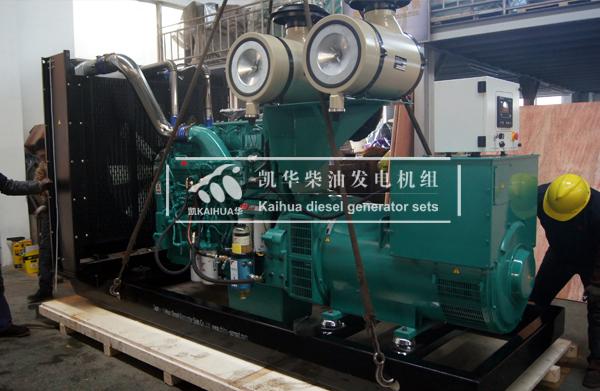出口加纳的一台500KW康明斯发电机组成功出厂