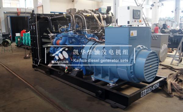 河南机场800KW奔驰发电机组成功出厂