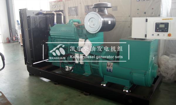 北京路桥500KW康明斯发电机组成功出厂