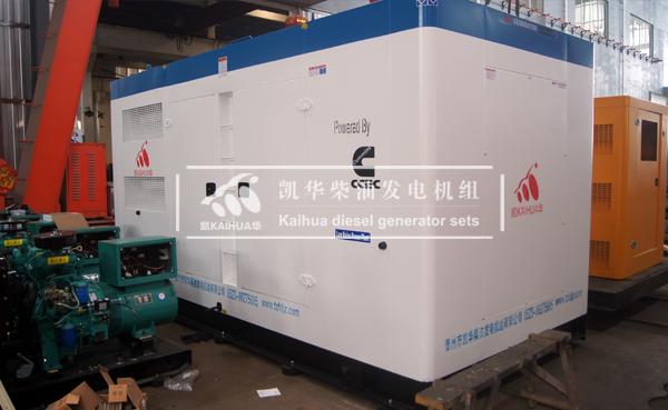 广东建设600KW静音发电机组成功出厂