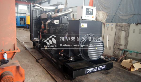 沈阳铁建600KW上柴发电机组成功出厂