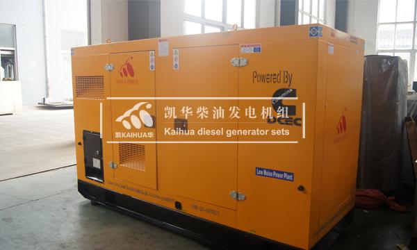 出口泰国的200KW静音发电机组成功出厂