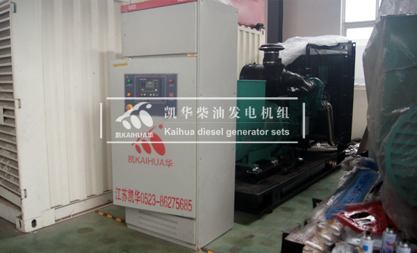 青岛医院400KW全自动发电机组成功出厂