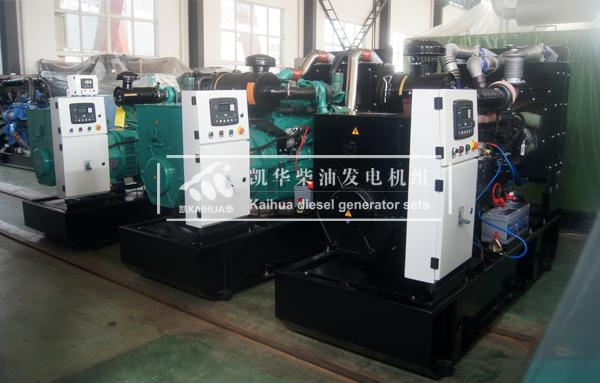 出口新加坡的三台全自动发电机组成功出厂