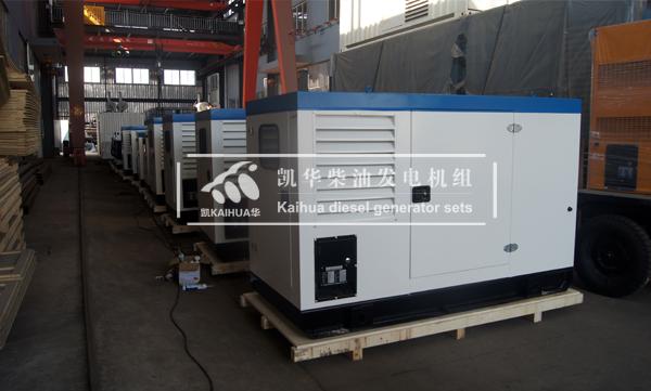 出口安哥拉的14台防雨型发电机组成功出厂