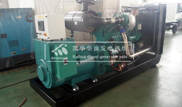 山西化工300KW康明斯发电机组成功出厂