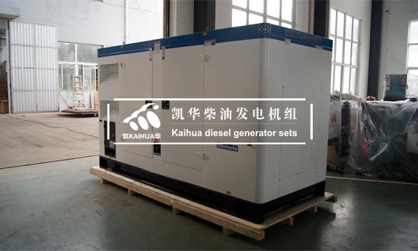 出口俄罗斯的300KW康明斯发电机组成功出厂