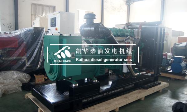 出口越南的400KW玉柴发电机组成功出厂