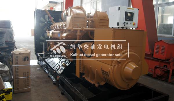 四川煤矿800KW济柴柴油发电机组成功出厂