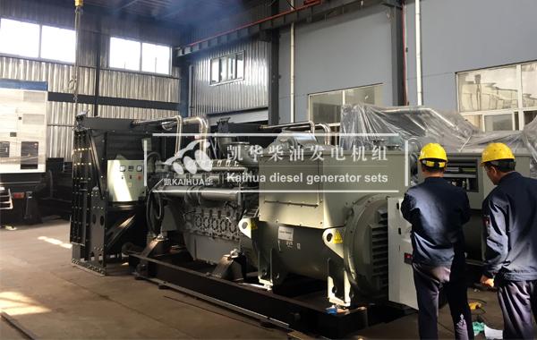 出口俄罗斯的两台800KW高压发电机组成功出厂