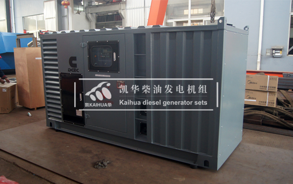 出口苏丹的200KW集装箱发电机组成功出厂