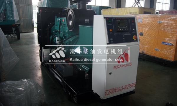 南昌学校300KW全自动发电机组成功出厂