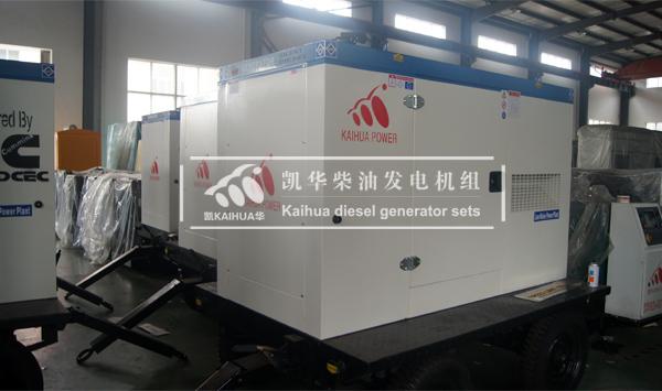 黑龙江水利6台移动静音发电机组成功出厂