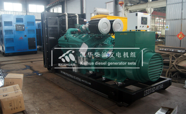 山西煤矿1000KW康明斯发电机组成功出厂