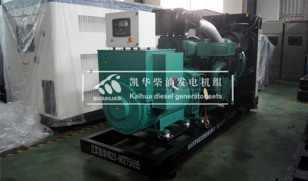 北京数据500KW沃尔沃发电机组成功出厂