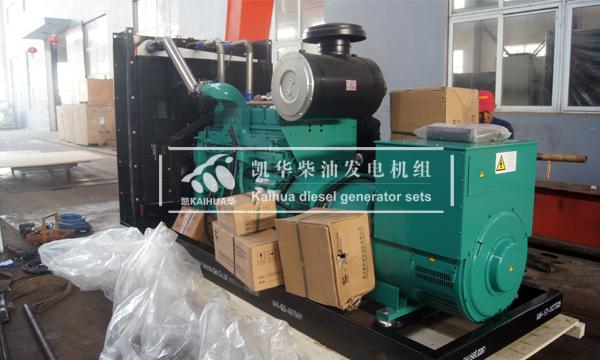 出口苏丹的500KW康明斯发电机组成功出厂