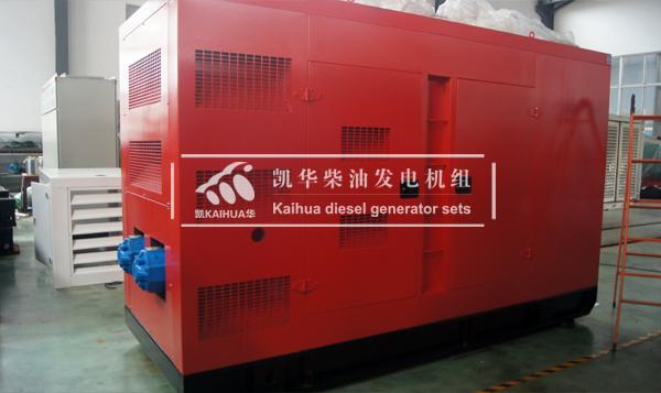 出口安哥拉的静音型油泵机组成功出厂
