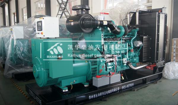 南宁市政500KW康明斯发电机组成功出厂