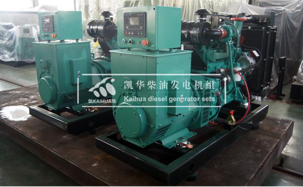 北京通信两台50KW康明斯发电机组成功出厂