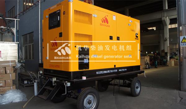 西安铁路300KW移动静音发电机组成功出厂