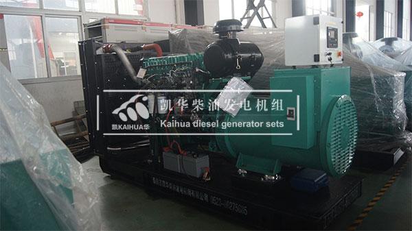 南宁消防500KW玉柴发电机组成功出厂
