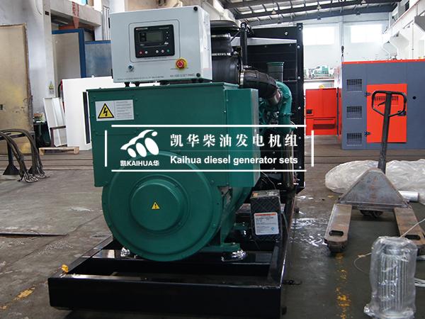 河南两台玉柴发电机组成功出厂 发货现场 第4张